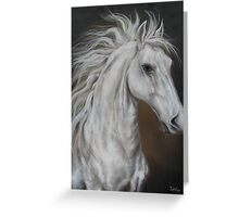 "White Horse ""Higher Mind""   Greeting Card"