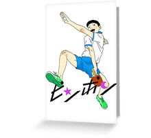 Ping Pong The Animation Print Peco Greeting Card
