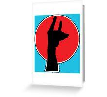 Handy Llama Greeting Card