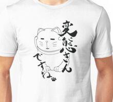 Henneko – Cat Unisex T-Shirt