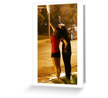Two Sisters; College students in my neighborhood enjoying their freedom  Greeting Card
