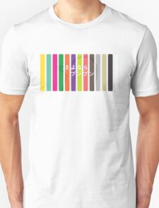 Punpun – Colors T-Shirt