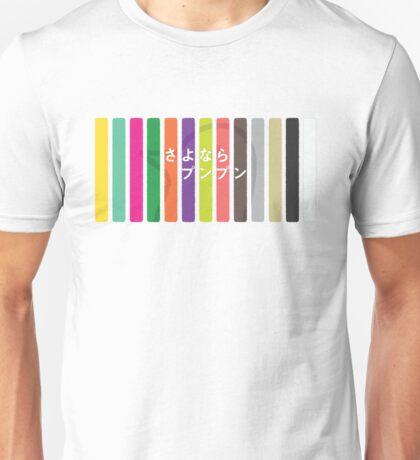 Punpun – Colors Unisex T-Shirt