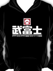Le Mans Retro - Takefuji  T-Shirt