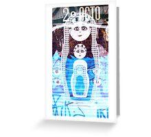[P1240362-P1240363 _GIMP] Greeting Card