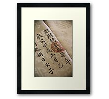 Silk Book Framed Print