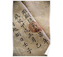 Silk Book Poster