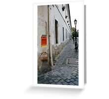 Old street in Budapest, Hungary Greeting Card