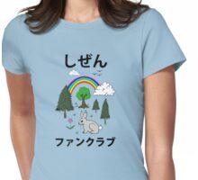 Nature Fan Club - しぜん ファンクラブ - Shizen Fan Kurabu Womens Fitted T-Shirt