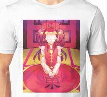 Miyon's ritual Unisex T-Shirt
