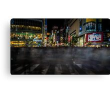 Tokyo Ghosts - Shibuya Crossing Long Exposure Canvas Print