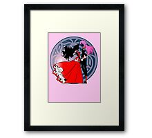 Empty Movement Framed Print