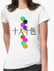 10 men, 10 colors Japanese kanji Womens Fitted T-Shirt
