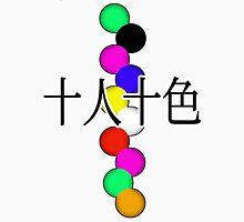 10 men, 10 colors Japanese kanji Unisex T-Shirt