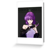 Ghost in The Shell anime shirt Greeting Card