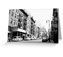 Greenwich Village streetscene Greeting Card