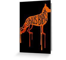 Sirius Black Greeting Card