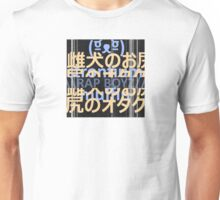 \\RAP BOYZ// album cover Unisex T-Shirt