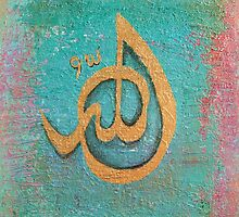 'Allah' is beautiful by Shahida  Parveen