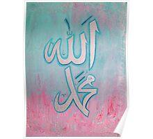 'Calmness' - Allah Akbar Poster