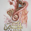 'Intention of the Heart'- Allah Akbar by shaida
