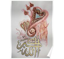 'Intention of the Heart'- Allah Akbar Poster