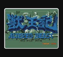 Altered Beast Genesis Megadrive Sega Start menu screenshot by ruter