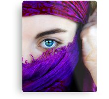 A look, a world Metal Print