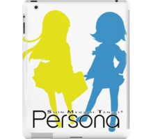 Persona Silhouettes with logo iPad Case/Skin