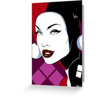 Harley - Nagel Style Greeting Card