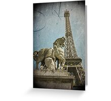 Antiquation Greeting Card