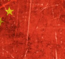 Vintage Aged and Scratched Chinese Flag Sticker