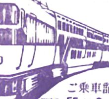 STM-V EXPRESS Sticker