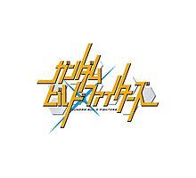 Gundam Build Fighters Photographic Print