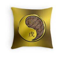 Dragon Yang Earth Throw Pillow