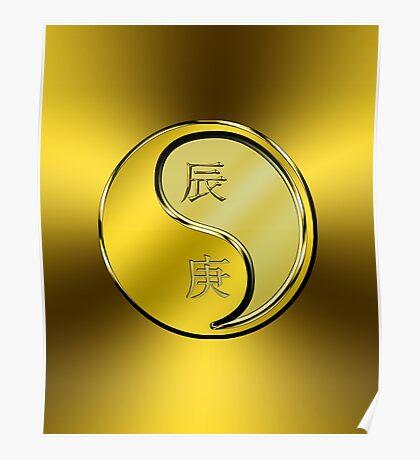 Dragon Yang Metal Poster