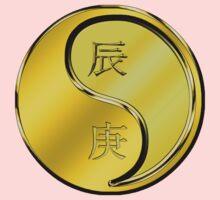 Dragon Yang Metal One Piece - Short Sleeve