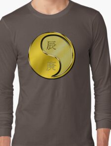 Dragon Yang Metal Long Sleeve T-Shirt