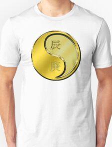 Dragon Yang Metal Unisex T-Shirt