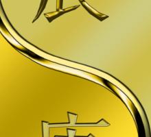 Dragon Yang Metal Sticker