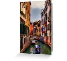 Ah, Venezia! Greeting Card