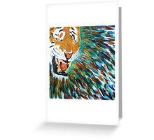 Snarling Angry Tiger  Greeting Card
