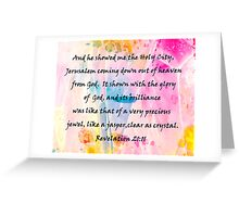 Coming Down Out of Heaven  Greeting Card