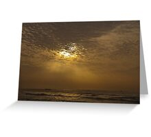 You have to have a dream so that you get up in the Morning! Greeting Card