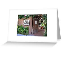 Art Shops, Tucson,AZ Greeting Card