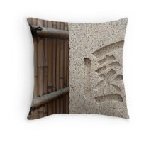 Entrance to Korakuen Throw Pillow