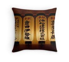 Lanterns at Yasakajinja Throw Pillow