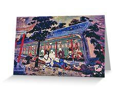 Shaolin Kung Fu Greeting Card