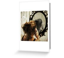 It is not always easy to look yourself in the eyes Greeting Card