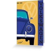 Retro Volkswagen Greeting Card